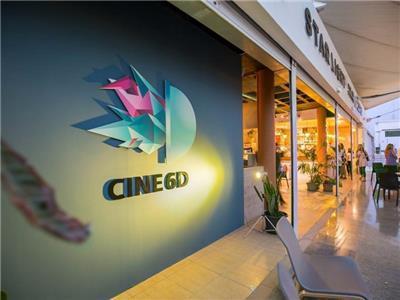 6D Cine Puerto del Carmen